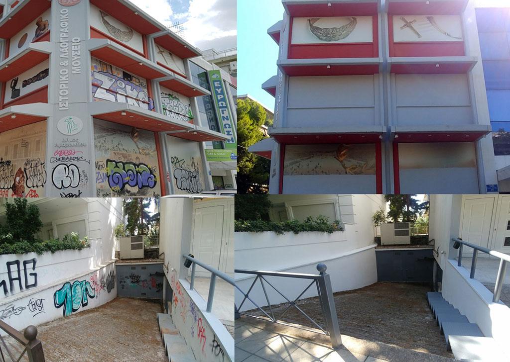 """Εργασίες αποκατάστασης από τα """"γκράφιτι"""" στο Λαογραφικό Μουσείο και στην Ολυμπιακή Δημοτική Πινακοθήκη"""