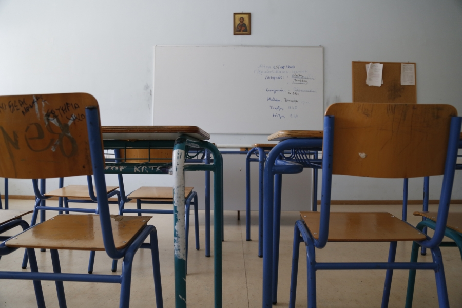 Αυτοψίες σε όλα τα σχολικά συγκροτήματα από τις υπηρεσίες του Δήμου Αμαρουσίου