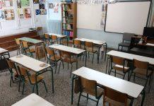 Τι ώρα ξεκινά ο αγιασμός των μαθητών την Δευτέρα στα σχολεία