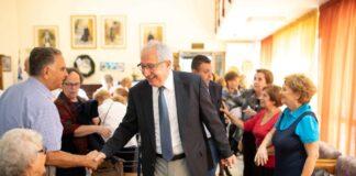 Επαναλειτουργία των ΚΑΠΗ του Δήμου Αμαρουσίου από 1η Σεπτεμβρίου 2021 – Όροι και Υπηρεσίες
